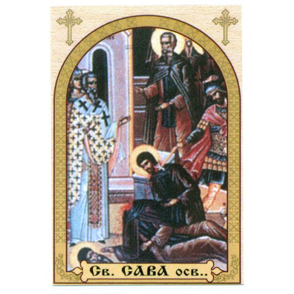 Sv.i Sava osvećeni, ikone za sveće