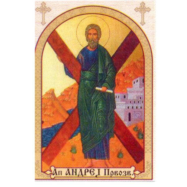 Sv. Andrej Prvozvani, ikone za sveće 100 kom.