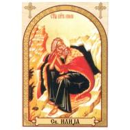 Sveti prorok Ilija, ikone za sveće