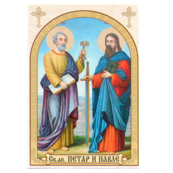 Sveti apostoli Petar i Pavle - Petrovdan, ikone za sveće