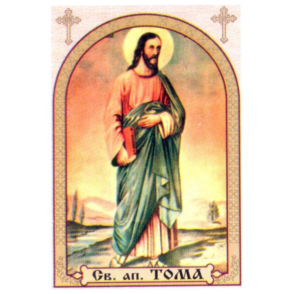 Sv. ap. Toma, ikone za sveće