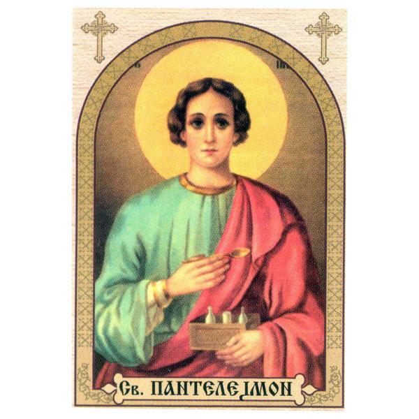 Sveti Pantelejmon, ikone za sveće