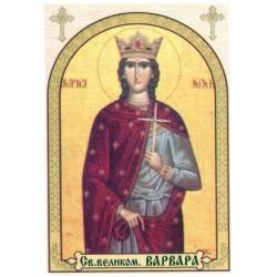 Sv. velikomučenica Varvara, ikone za sveće