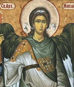 Sabor Svетог arhanđela Mihaila - Aranđelovdan
