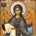 26. Sabor svetog arhangela Gavrila