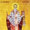 Sv. Avramije Zatvornik