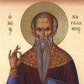 Sv. Haralampije