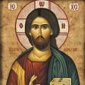 Gospod Isus Hristos