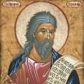 14. Sveti prorok Jeremija