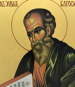 Sveti apostol Jovan Bogoslov