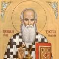 16. Sveti Justin