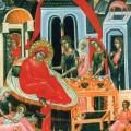 Rođenje Presvete Bogorodice - Mala Gospojina
