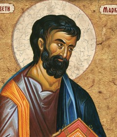 08. Sveti Marko - Markovdan