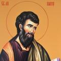 29. Sv. ap. Matej