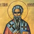 25. Sv. Jovan Milostivi