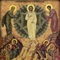 Preobraženje Hristovo