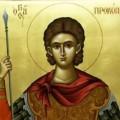 21. Sv. velikomučenik Prokopije