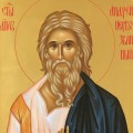 13. Sv. apostol Andrej Prvozvani
