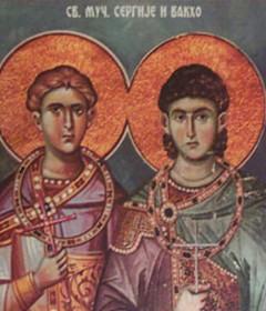 20. Sv. mučenici Sergije i Vakho - Srđevdan