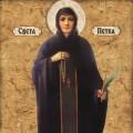 27. Prepodobna mati Paraskeva - Sveta Petka