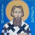 Sveti Sava (27.01.)
