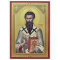 Sveti Vasilije Veliki  (14.01.)