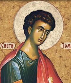 19. Sv. apostol Toma - Tomindan