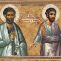 24. Sveti Apostoli Vartolomej  i Varnava