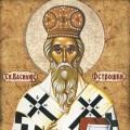 12. Sveti Vasilije Ostroški