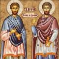 14. Sv. mučenici Kozma i Damjan