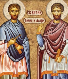 Sveti mučenici Kozma i Damjan