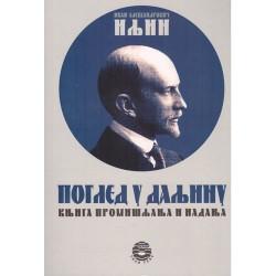Pogled u daljinu - Ivan Iljin