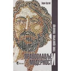 Pravoslavlje i modernost - Zoran Krstić