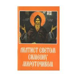 Akatist Svetom Simeonu Mirotočivom