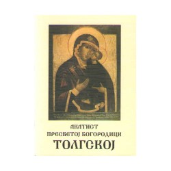 Akatist Presvetoj Bogorodici Tolgskoj
