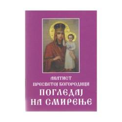 Akatist Presvetoj Bogorodici Pogledaj na smirenje