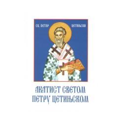 Akatist Svetom Petru Cetinjskom