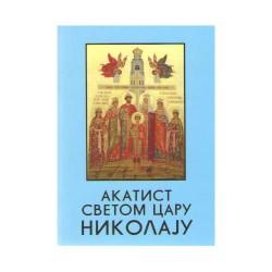 Akatist Svetom Caru Nikolaju