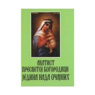 Akatist Presvetoj Bogorodici Jedina nada očajnih