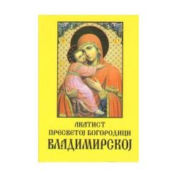 Akatist Presvetoj Bogorodici Vladimirskoj