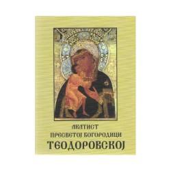 Akatist Presvetoj Bogorodici Teodorovskoj
