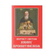 Akatist Svetom Jovanu Kronštatskom