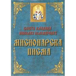 Misionarska pisma - Sv. Vladika Nikolaj