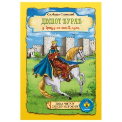 Despot Đurađ u gradu sa šest kula