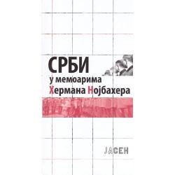 Srbi u memoarima Hermana Hojbahera