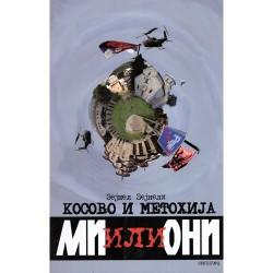 Kosovo i Metohija - mi ili oni - Zejnel Zejneli