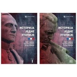 Istorija jedne utopije: 100 godina od stvaranja Jugoslavije