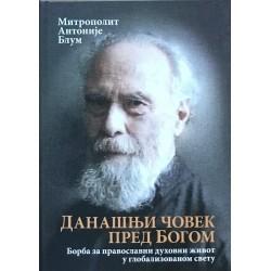 Današnji čovek pred Bogom - Mitropolit Antonije Blum