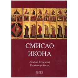 Smisao ikona - Leonid Uspenski, Vladimir Loski