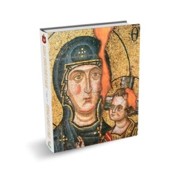 Ikona i himna Bogorodici - Episkop dr Jovan (Purić)